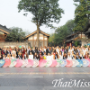 Miss International 2011 (Visiting the Ancient Town and the Music park)