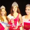 Cristina-Elena David from Romania win Miss All Nations 2011 in Nanjing, China
