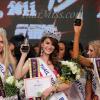 THAILAND wins Miss Tourism Queen International 2011(MTQI) เล็ก-กันตพัฒน์ คว้ามงกุฏเป็นคนแรกของไทย