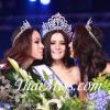 Miss Thailand World 2012(The Results) ผลการตัดสิน มิสไทยแลนด์เวิล์ด 2012