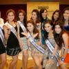 """30 สาวงาม """"มิสไทยแลนด์เวิลด์ 2012""""  อบรมแต่งหน้า โดย คัฟเวอร์มาร์ค…สวย ไฉไล"""