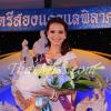 กิจกรรมเก็บตัววันสุดท้าย สาวงามมิสยูนิเวิร์สไทยแลนด์ 2012 พร้อมงานเลี้ยงอำลา และขวัญใจพิษณุโลก