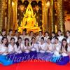 44 สาวมิสยูนิเวิร์สไทยแลนด์ 2012 กิจกรรมเก็บตัว จ.พิษณุโลก วันที่สอง