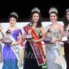 Miss Fruity Rayong 2012 เทศกาลผลไม้และของดีจังหวัดระยอง FANTASTIC FRUIT FESTIVAL 2012