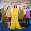 """""""ณฉัตร-วัลเณซ่า เมืองโคตร"""" มิสไทยแลนด์เวิลด์ 2012 ตัวแทนสาวไทยพร้อมบินสู่ มิสเวิลด์ 2012"""