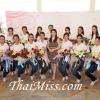 """18 สาวงาม """"นางสาวไทย 2555″ ถึงสงขลา บรรยากาศคึกคัก ชาวสงขลาแห่ถ่ายรูป"""