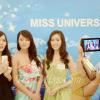 บรรยากาศการรับสมัคร มิสยูนิเวิร์สไทยแลนด์ 2013 Miss Universe Thailand (วันแรก)