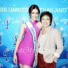 วันที่สอง ผู้สมัครประกวด มิสยูนิเวิร์สไทยแลนด์2013 Miss Universe Thailand ยังไหลมาไม่หยุด