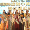 Miss Tourism Queen Asia 2013(The Results) Xitang, China