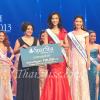 บรรยากาศการประกวดรอบสื่อมวลชน มิสยูนิเวิร์สไทยแลนด์ 2013 Miss Universe Thailand
