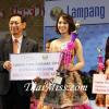 """""""Lampang Young Super Model 2014″ งานรื่นเริงฤดูหนาวและของดีนครลำปาง ประจำปี 2557"""