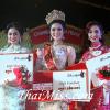 น้องฝ้าย เกศโมฬี  โรจนประดิษฐ์ สาวงามสานสายสัมพันธ์วัฒนธรรมไทย-จีน Miss Qipao 2014